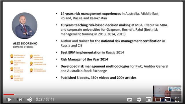 Cover KPI@Risk - free webinar on integrating risk analysis into performance management